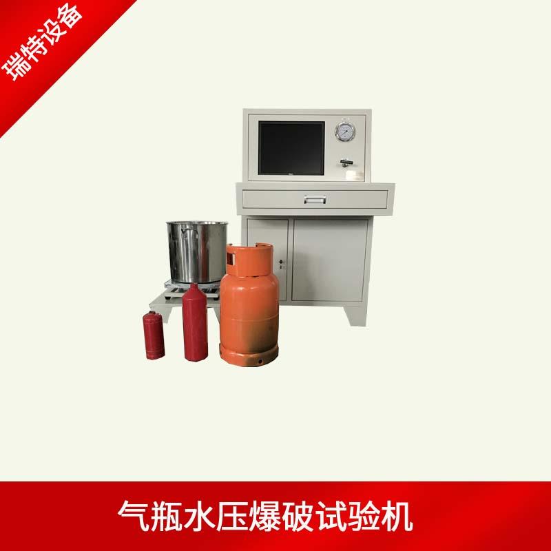 無縫鋼瓶外測法水壓試驗臺-氣瓶外測法水壓試驗機