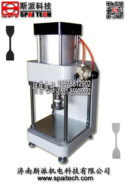 ZY-160Q型氣動橡膠塑料薄膜拉伸試樣制樣機
