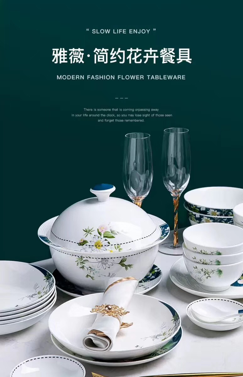 銀行20周年禮品餐具定制印商標,景德鎮回禮陶瓷餐具生產廠家
