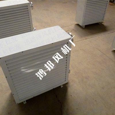 新疆暖風機規格-礦用新疆暖風機