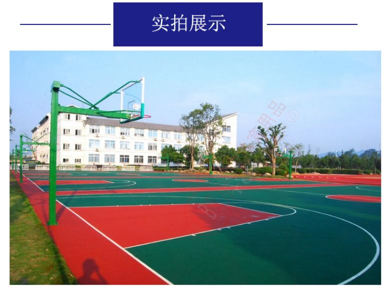 铺设硬地丙烯酸篮球场多少钱一平方米