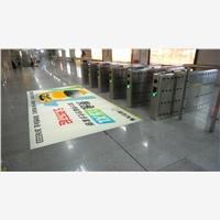 良心推薦!耐用又實惠的9號線地鐵廣告,就找深圳地鐵城市軌道廣