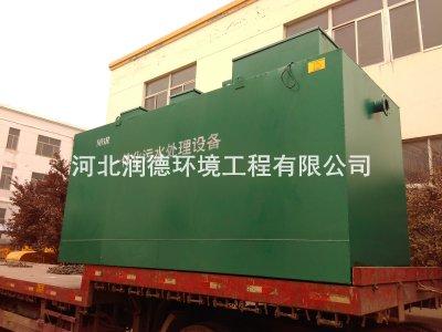 養殖場污水處理設備 一體化污水處理設備廠家
