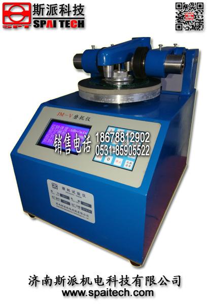 济南斯派JM-V型磨耗仪 漆膜磨耗试验仪 橡胶轮耐磨机