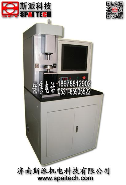 濟南斯派MMW-1A型微機控制立式摩擦磨損試驗機 高校儀器配套廠家