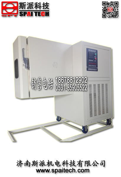 山东济南斯派GDW系列材料试验机专用高低温试验箱 专业品牌 性价比高