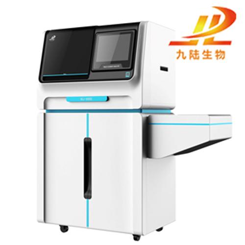 北京微量元素檢測儀的優勢-九陸生物