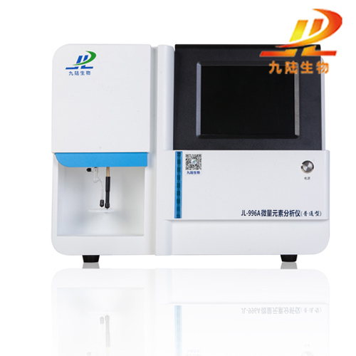 上海微量元素分析儀選我方優勢-九陸生物