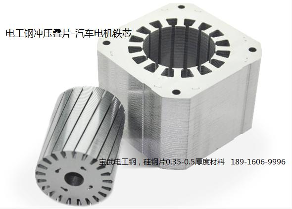 試模B50A270材料及M50W270電工鋼卷