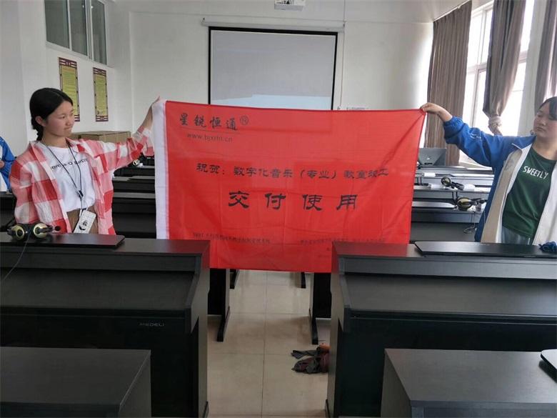 鋼琴系音樂數字表演實訓室建設方案 北京星銳恒通