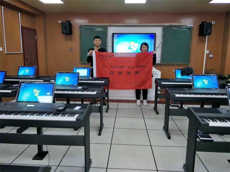 学校数字音乐创编实训室设备 学校实训室建设方案
