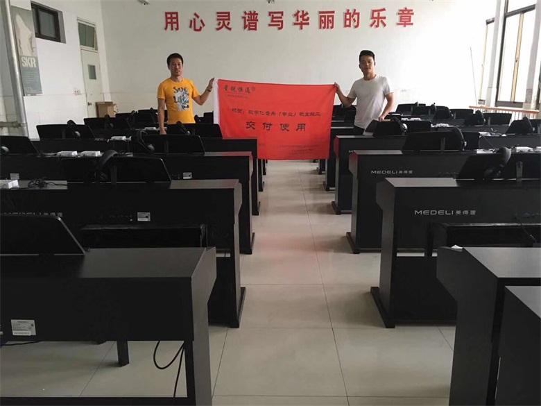 小中高数字在线钢琴教学系统设备 北京星锐恒通