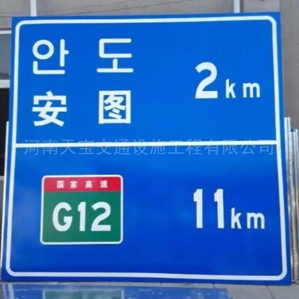 郑州道路标志牌厂家 交通标志杆制作 公路标志牌厂家
