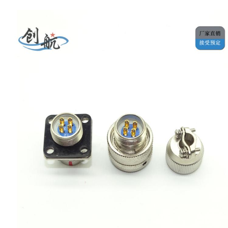 圓形電連接器Y11P0804_防水航空插頭_泰興創航_接受定制