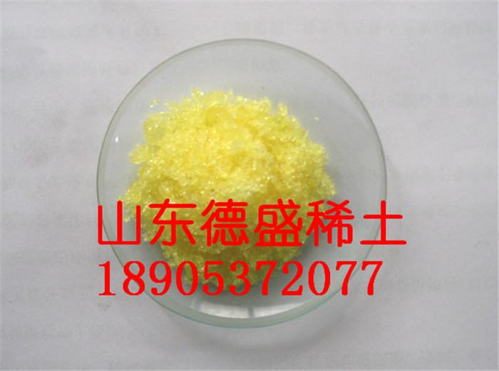 Dy硝酸镝分子式:Dy(NO3)3·6H2O