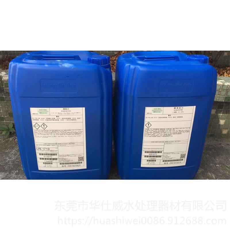 貴州蘇伊士還原劑BetzdearDearborn DCL30