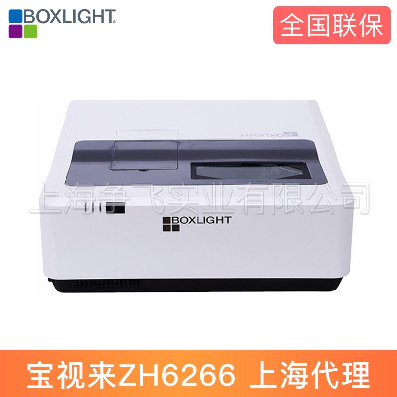 宝视来ZH6266短焦投影机LCD投影技术高对比度4:3兼容16:9