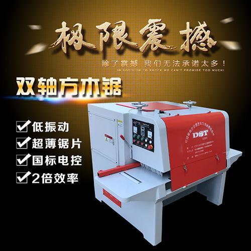 全自動方木多片鋸木工機械設備理想的選擇