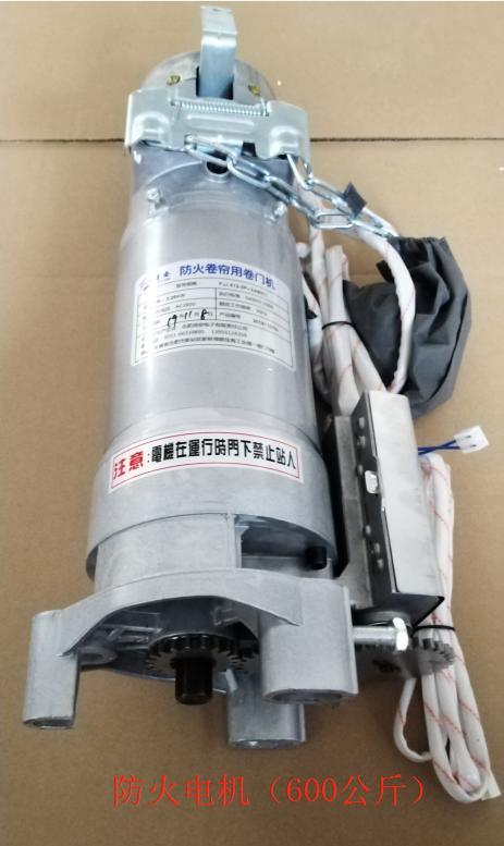 防火卷帘用卷门机FJJ412-3P-XA600