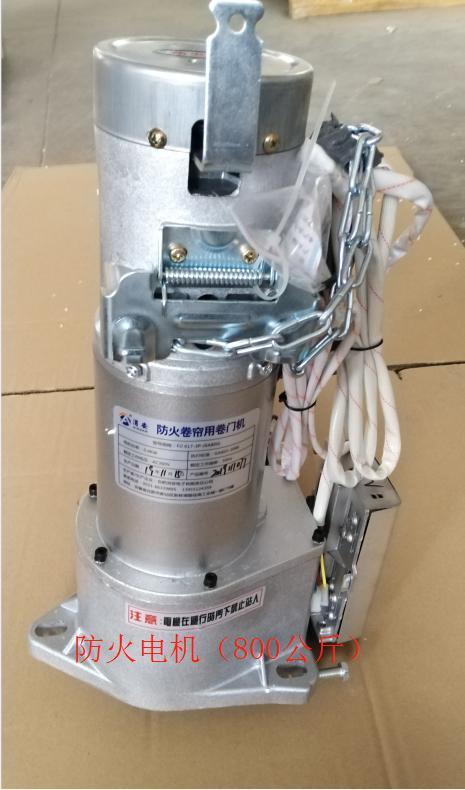 防火卷帘用卷门机FJJ412-3P-XA800