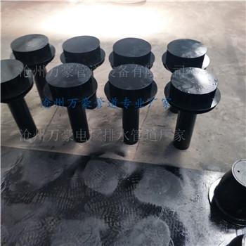 生产92s220标准图集87型钢制雨水斗厂家