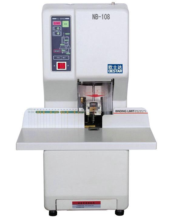 天意兴隆信欧士达OESTAR NB108全自动财务档案装订机