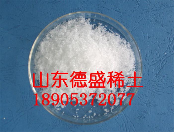 氯化钇2020创造全国低价格-氯化钇震撼全球价格