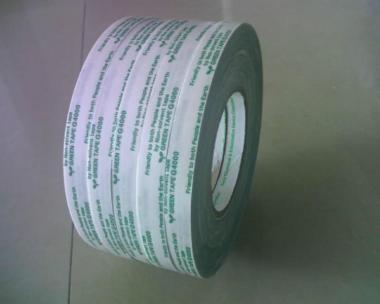 供应 四维胶带DSMS 模切加工成型