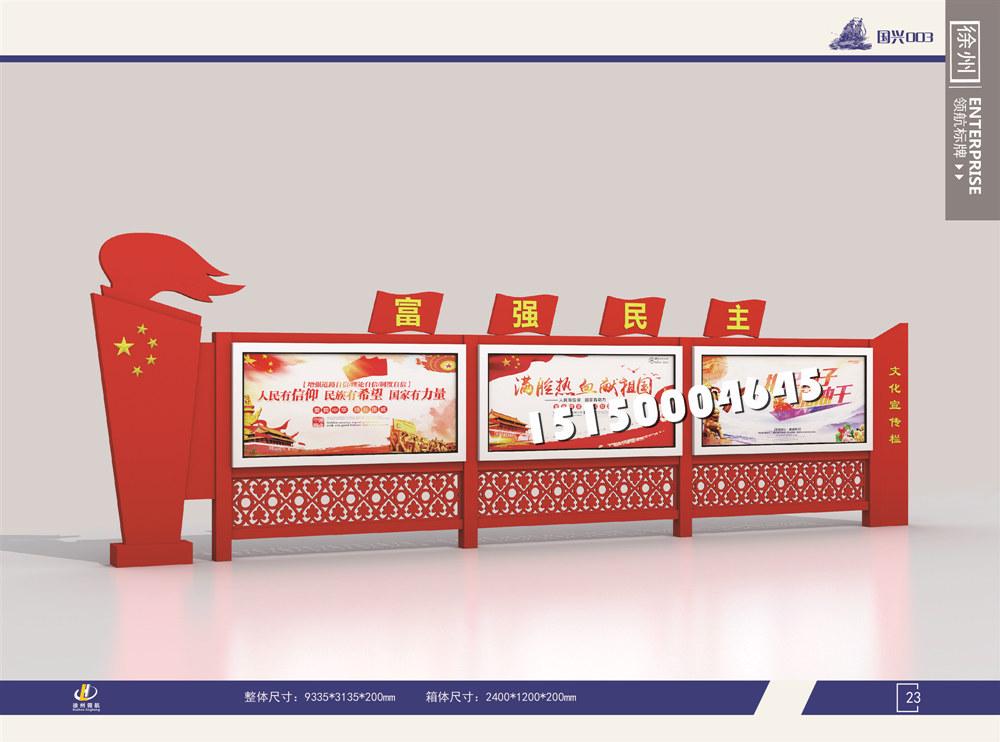 重庆宣传栏,重庆阅报栏,重庆橱窗,重庆公告栏,重庆公开栏橱窗,重庆广告栏厂家