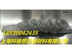 上??聘袼?29機織布濾袋/工業集塵及煙氣治理除塵布袋
