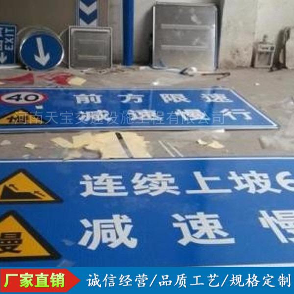 郑州道路标志牌制作厂家 交通标志杆加工 指路标牌制作价格