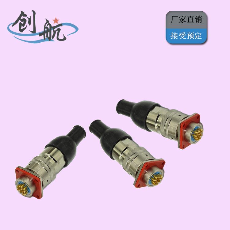 圓形電連接器 Y50EX_耐環境好_航空插頭_泰興創航_接受預定