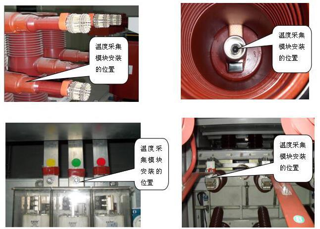 泰恩科技無線測溫傳感器的具體應用