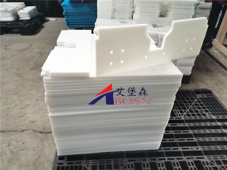 精密聚乙烯耐磨刮板 任意形狀聚乙烯耐磨刮板廠家定制