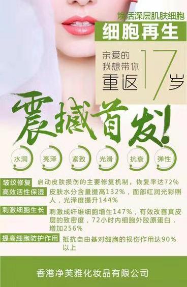 春季护肤-补水篇(一)