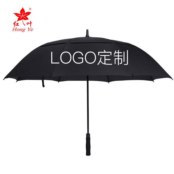 合肥雨伞定制-合肥红叶雨伞批发代理商