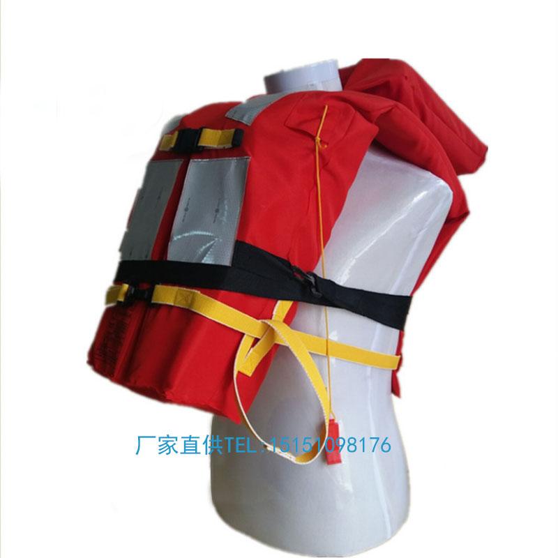 救生衣JHY-I新型救生衣大浮力救生衣船用CCS救生衣