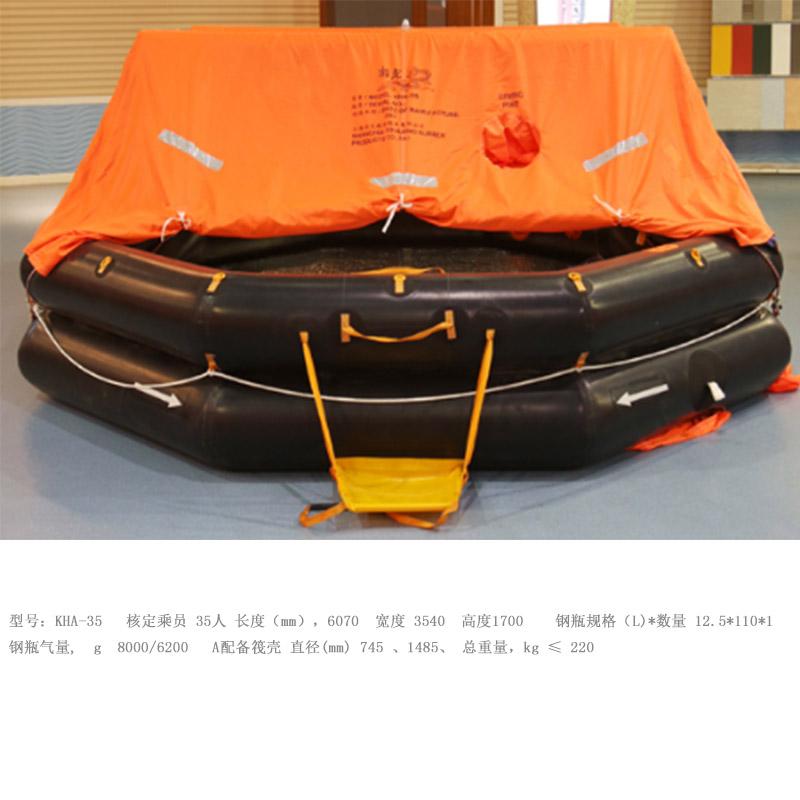 救生筏船用气胀式救生筏抛投式气胀救生筏CCS船检渔检筏
