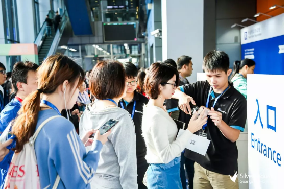 2020China深圳 游樂設施設備展覽會