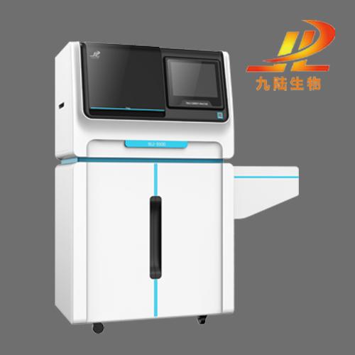 德陽微量元素檢測儀之呵護兒童頭發-北京九陸