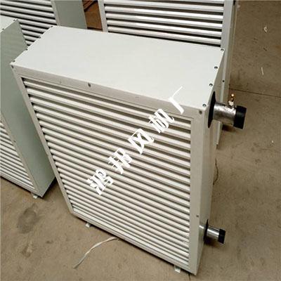 暖風機價格-井下防爆熱水型-礦用熱水暖風機