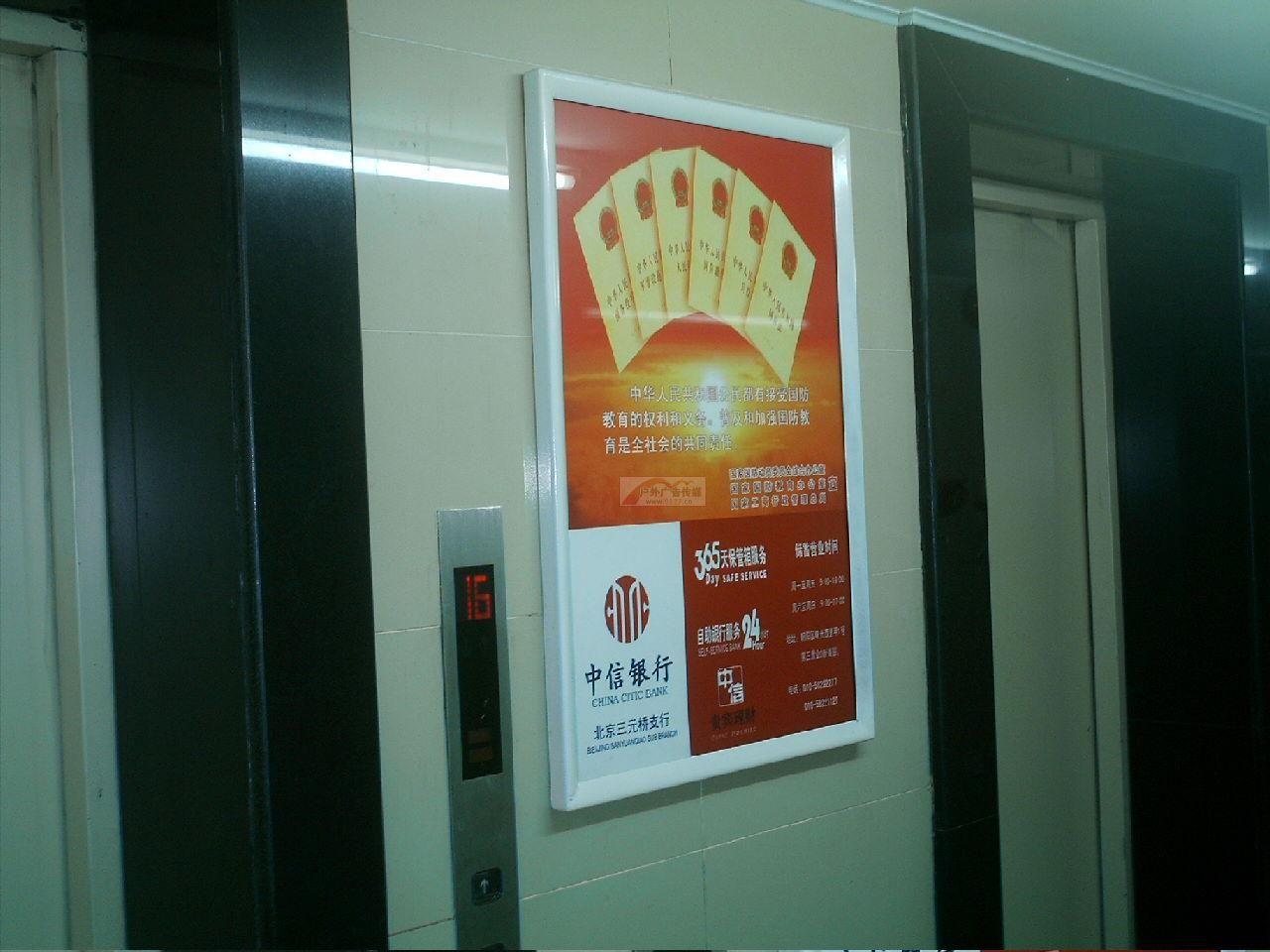 广州越秀区小区电梯门封面广告发布价格