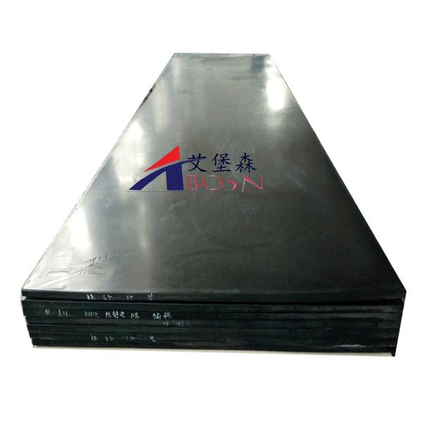 含百分比硼含量聚乙烯板@含25%硼含量聚乙烯板