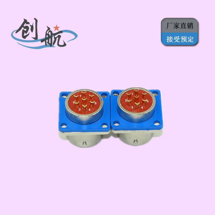 電連接器Y50_耐環境好_泰興創航_廠家直銷