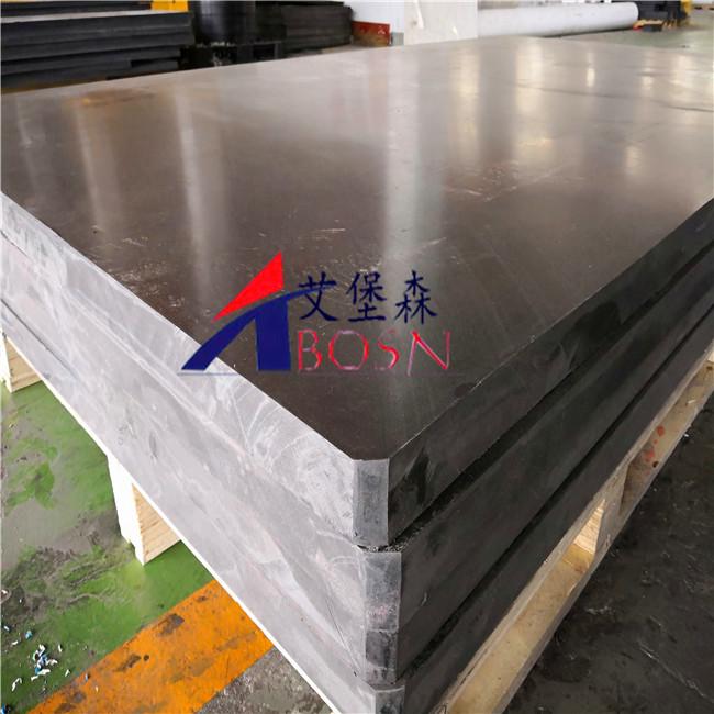 供應醫院用聚乙烯含硼板 黑色耐酸堿聚乙烯板
