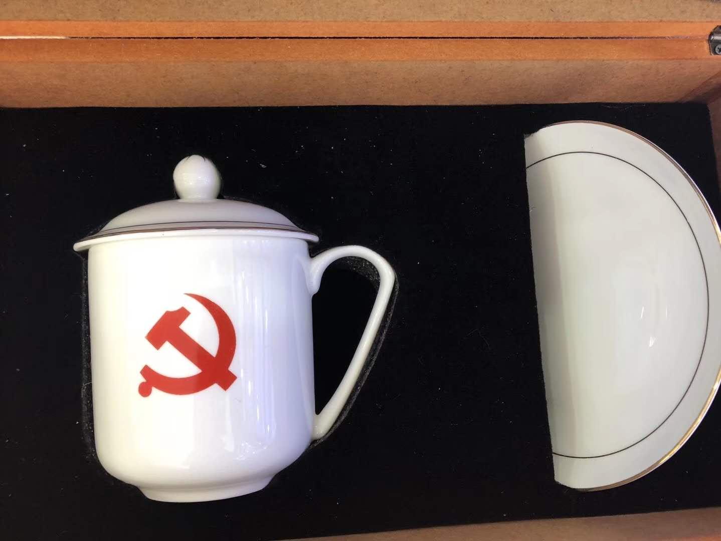定制建党节陶瓷纪念品茶杯,景德镇定做71党员留念品陶瓷杯子厂家