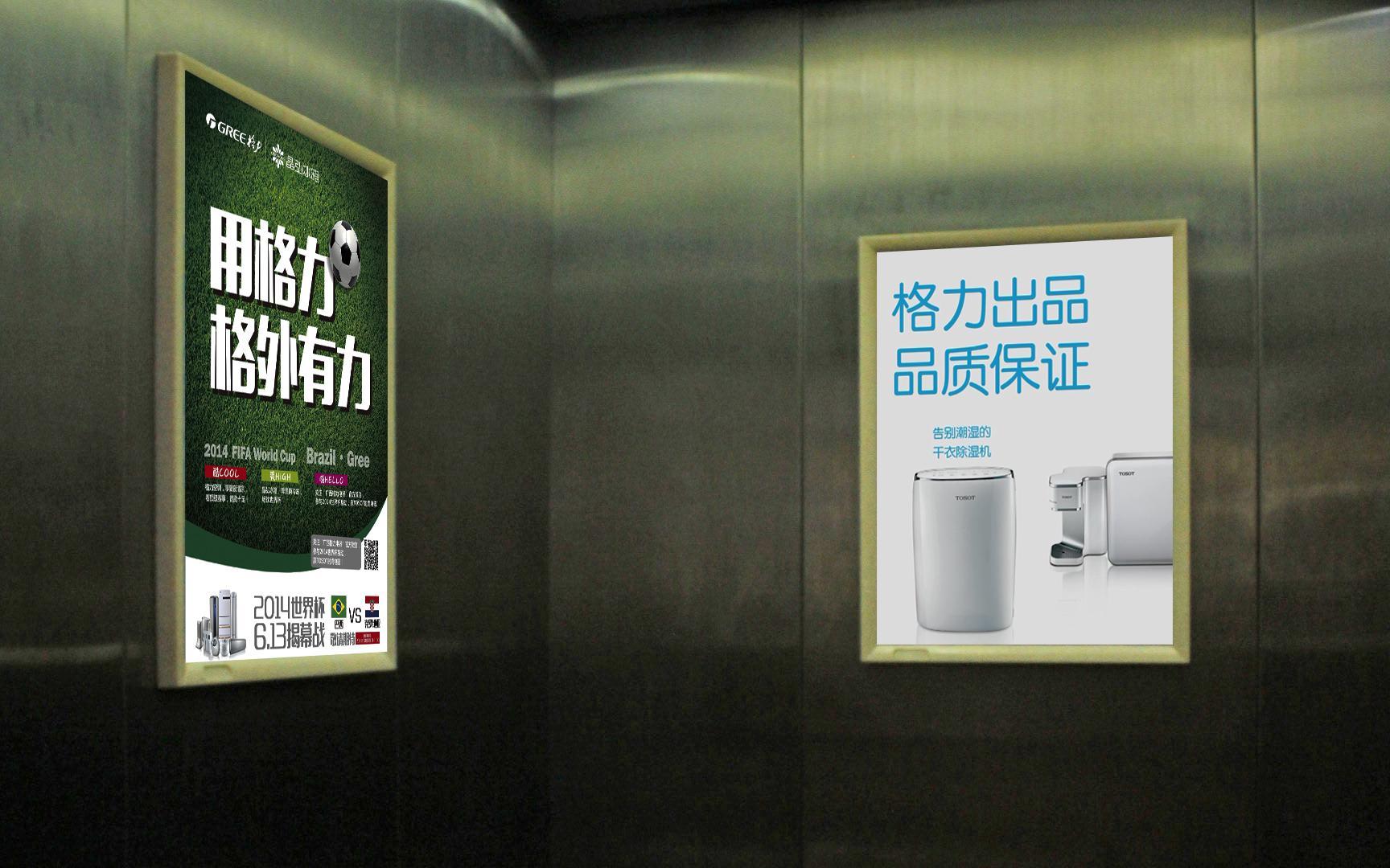 为什么说电梯广告媒体是实现终端消费的有效场景