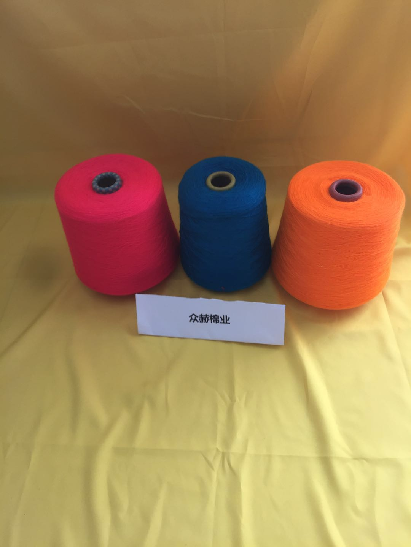常州腈纶纱40支服装面料用32支36支腈纶染色纱