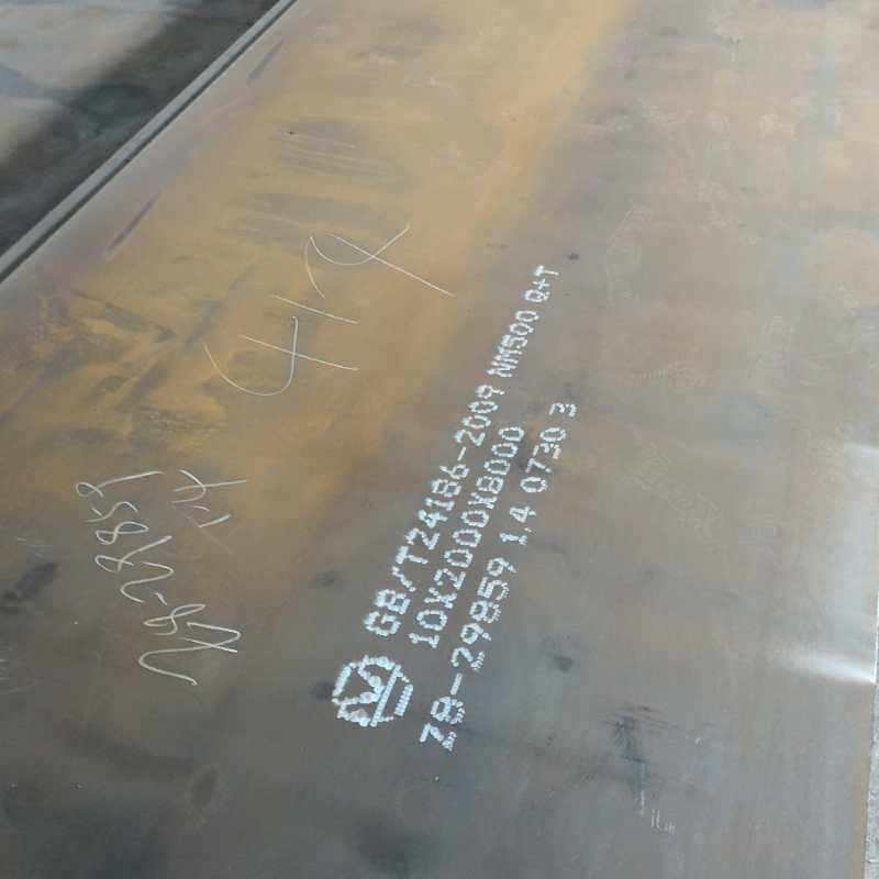 耐磨板钢铁材料的工艺性能及影响耐磨钢板性能的几个因素