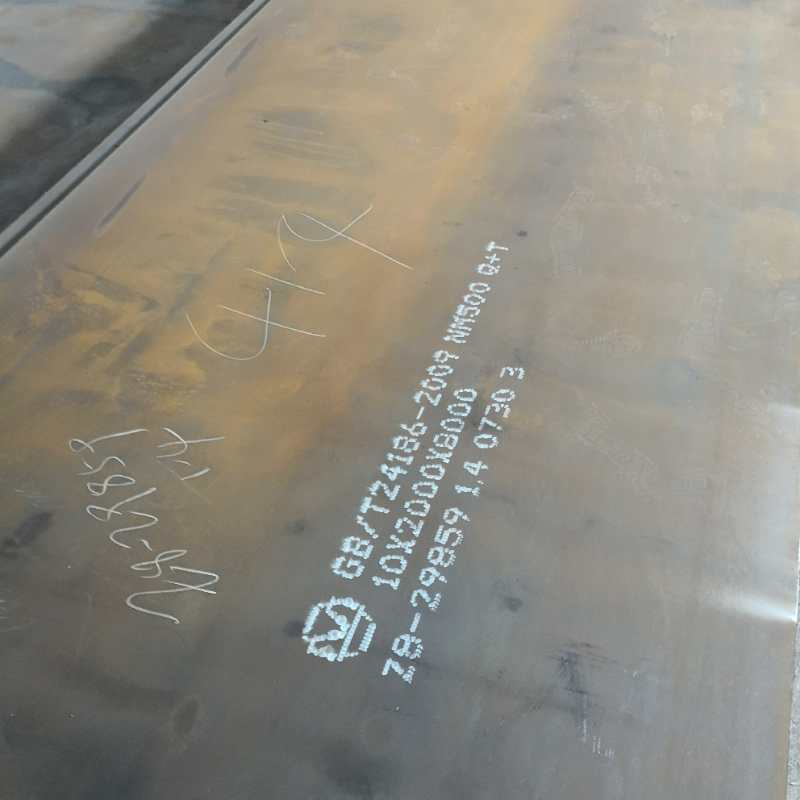 耐磨板生产过程采用中间冷却工艺的意义